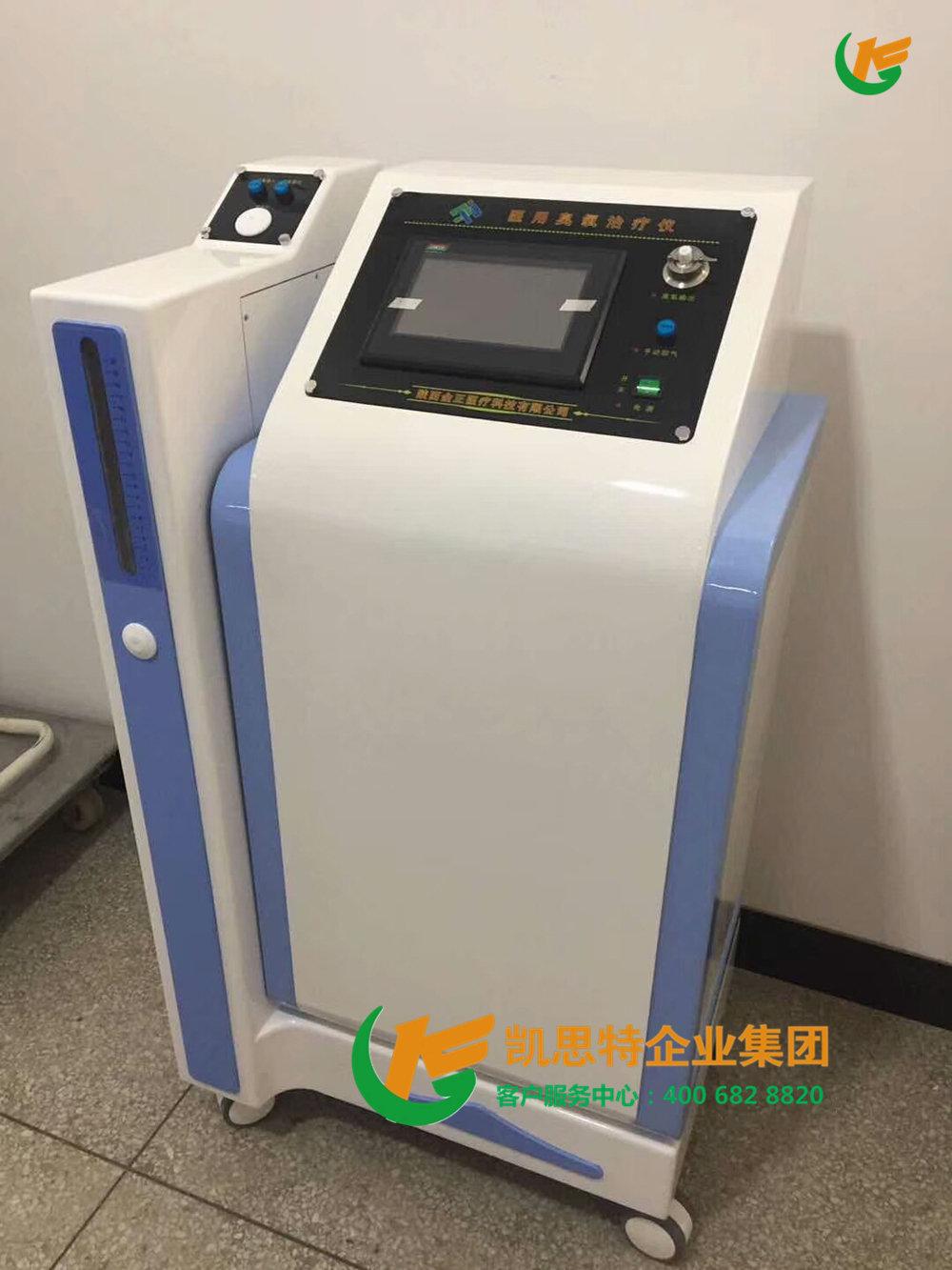 医用臭氧治 疗仪JZ-3000豪华型
