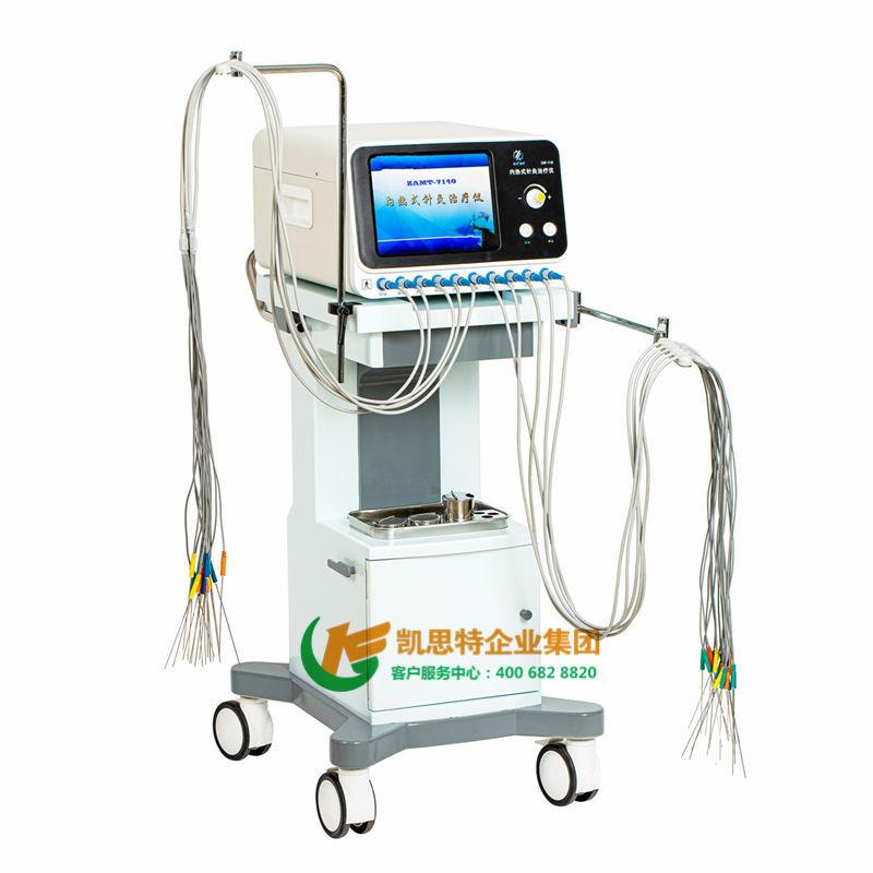 延安内热式针灸治疗仪ZAMT-7140型